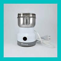 Кофемолка DOMOTEC MS-1106!Акция