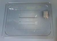 """Крышка""""GN 1/2""""поликарбонатная для гастроемкости 325*265 мм (шт)"""