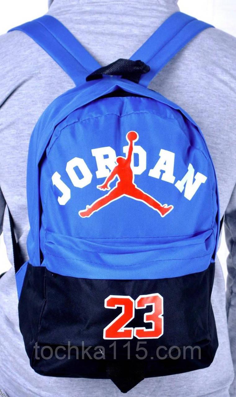 Рюкзак городской Jordan, купить рюкзак жордан не оригинал