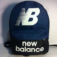Спортивный рюкзак New Balance черный/темносиний не оригинал