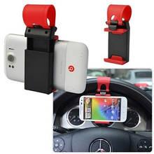 Универсальный держатель телефона на руль авто