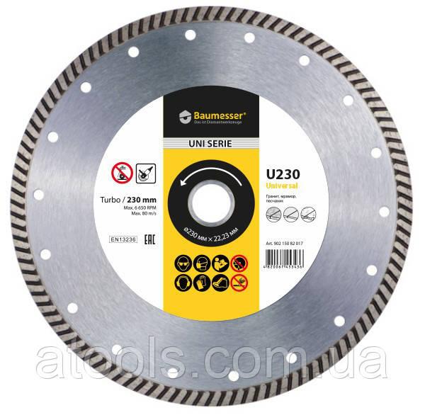Алмазний відрізний диск Baumesser Універсальний 1A1R Turbo 230x2,3x9x22,23 (90215129017)