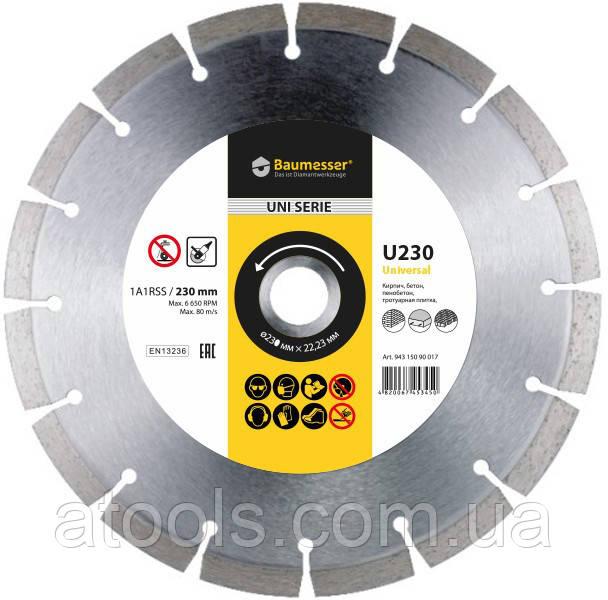 Алмазний відрізний диск Baumesser Універсальний 1A1RSS/C3-H 125x1,8/1,2x8x22,23 (94315129010)