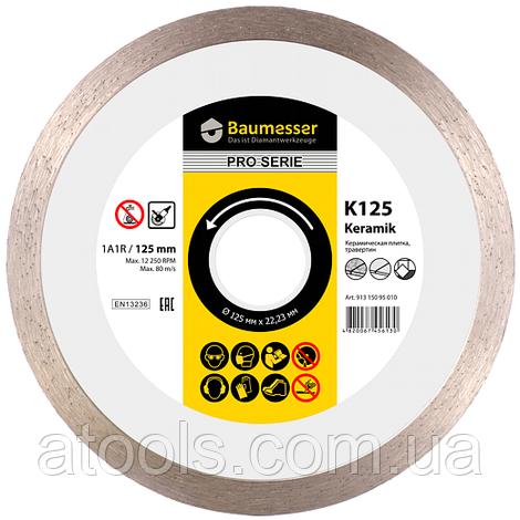 Алмазный отрезной диск Baumesser Keramik 1A1R 115x1,4x8x22,23 (91315095009)
