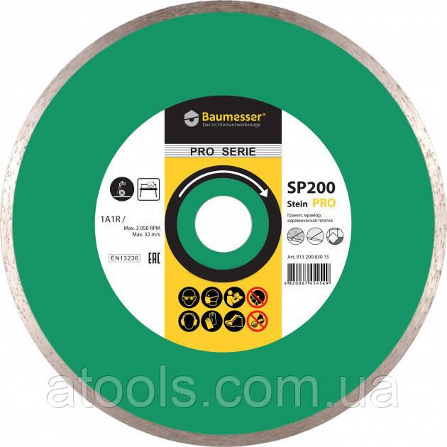 Алмазный отрезной диск Baumesser Stein Pro 1A1R 200x1,8x8,5x25,4 (91320496015)
