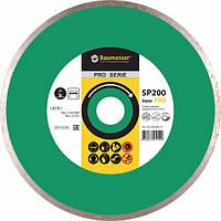 Алмазный отрезной диск Baumesser Stein Pro 1A1R 200x1,8x8,5x25,4 (91320496015), фото 1