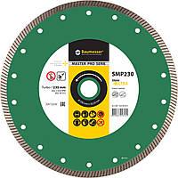 Алмазный отрезной диск Baumesser Turbo Stein Ultra PRO 1A1R 230x1.9x8.5x22.23 (90115449010)