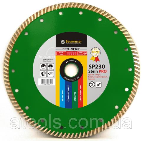 Алмазный отрезной диск Baumesser Stein PRO 1A1R Turbo 230x2,6x9x70+8 (90238082017)