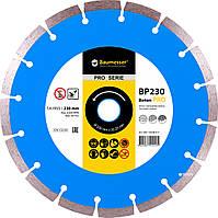 Алмазный отрезной диск Baumesser Beton PRO 1A1RSS/C2-H 500x4,0/3,0x15x25,4 (94220008031)