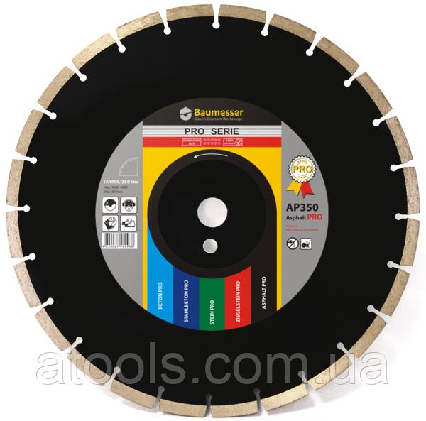 Алмазный отрезной диск Baumesser Asphalt Pro 1A1RSS/C3-H 350x3,5/2,5x10x25,4 (94320005024)