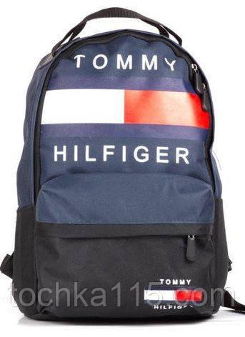 Городской рюкзак TOMMY HILFIGER черный синий, молодежный рюкзак томми хилфигер, стильный рюкзак не оригинал