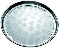 Поднос круглый нержавеющий Ø 300 мм (шт)