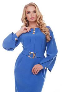 Деловое платье миди с 52 по 58 размер  7цветов
