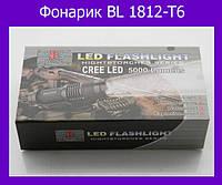 Тактический фонарик Bailong BL 1812-T6