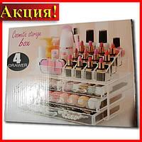 Косметический ящик Cosmetic Box 4 яруса!Акция
