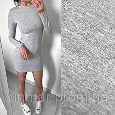 Платье мини трикотаж двунитка