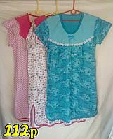 Ночная сорочка женская трикотаж Украина 112р с бантиком  НС-349