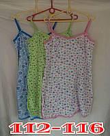 Ночная сорочка женская трикотаж Украина 112-116р  на лямках НС-346