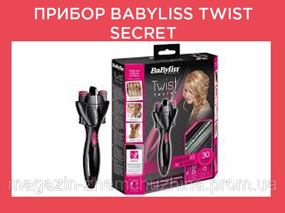 Прибор Babyliss Twist Secret для плетения косичек, фото 2