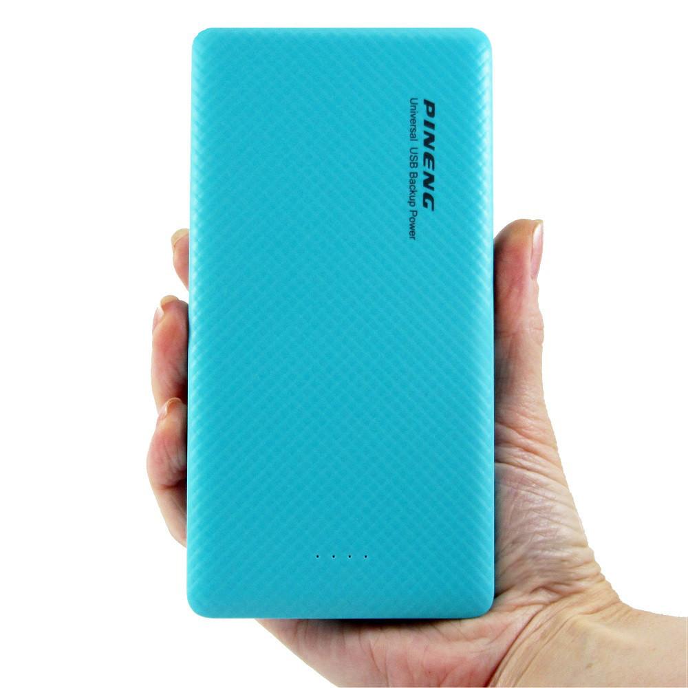 Универсальная мобильная батарея10000mAh Pineng 958 Original Голубой