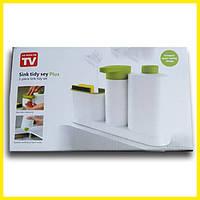 Органайзер для мытья посуды Sink Tidy Sey Plus Белый/салатовый