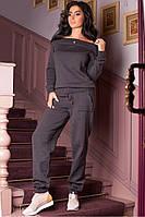 Костюм женский вязанный Аура (темно-серый), фото 1