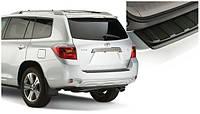 Защитная накладка заднего бампера Toyota Highlander 2010-on