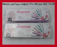 Мини щипцы-гофре Pro Mozer MZ 7038