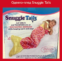 Одеяло-плед Snuggie Tails в форме русалки