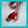 USB кабель для Samsung тканевый S725
