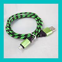 USB кабель для Samsung тканевый S724