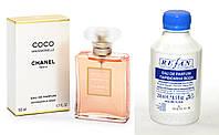 166, Наливная парфюмерия Refan  COCO MADEMOISELLE / C. CHANEL     , фото 1