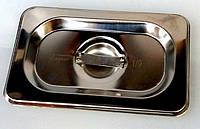 """Крышка""""GN1/9""""нержавеющая для гастроемкости 176*108 мм (шт)"""