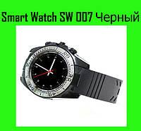 Smart Watch SW 007 Черный!Опт