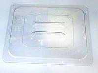 """Крышка""""GN 1/3""""поликарбонатная для гастроемкости 325*176 мм (шт)"""