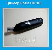 Тример Rozia HD 105!Опт