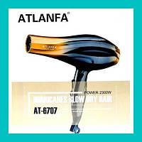 Фен для укладки волос c насадкой AT-6707!Опт