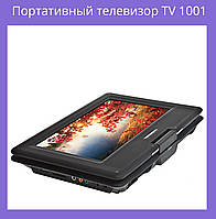 Портативный телевизор TV 1001