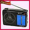 Радиоприемник от сети с пятью волнами GOLON RX-A07AC!Акция