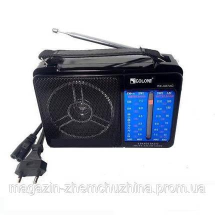 Радиоприемник от сети с пятью волнами GOLON RX-A07AC, фото 2