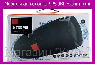 Мобильная колонка SPS JBL Extrim mini