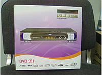 DVD-плеер DVD-911 -