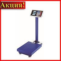 Весы торговые MATRIX MX-423 350  40*50!Акция