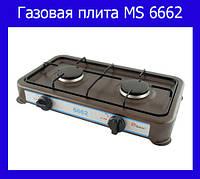 Газовая плита MS 6662 Продажа только ящиком!!!!Опт
