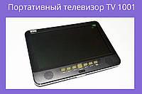 Портативный телевизор TV 1001!Опт