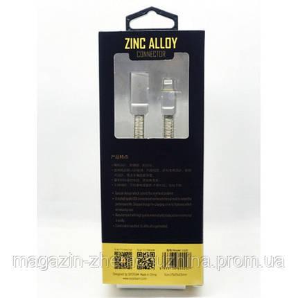 USB кабель на iPhone LD20 LDNIO!Акция, фото 2