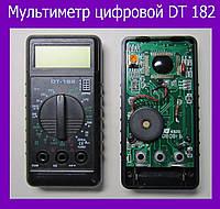 Мультиметр цифровой DT 182!Опт
