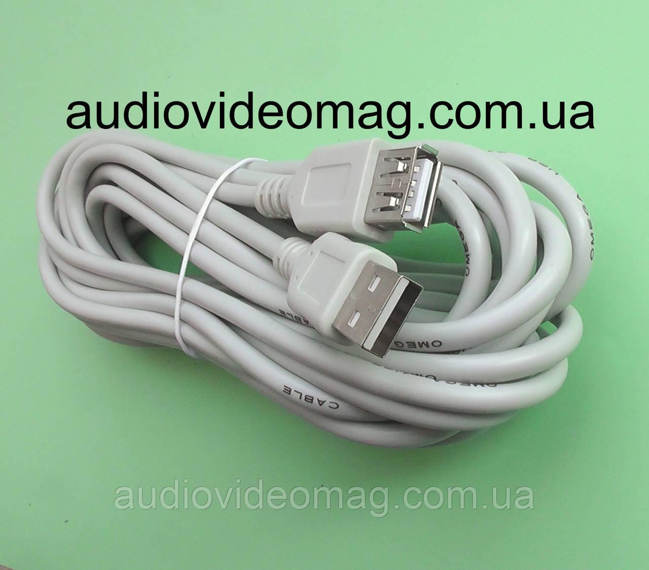 Кабель-удлинитель USB 2.0 AM-AF, длина 5 метров