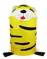 Корзина для игрушек Тигра в сумке со змейкой 50см