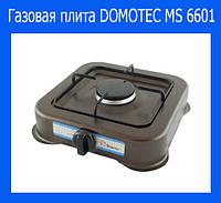 Газовая плита DOMOTEC MS 6601 Продажа только ящиком!!!!Опт